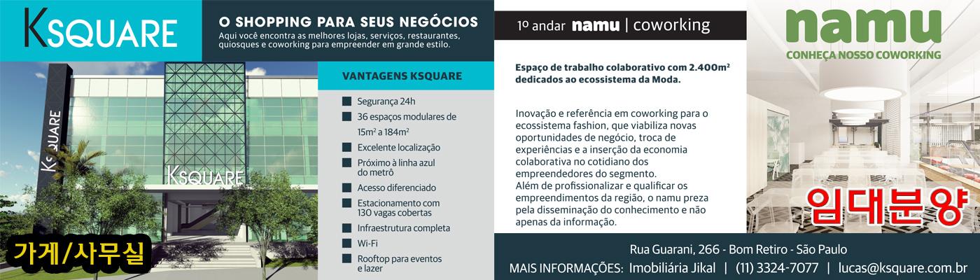 FromTV  브라질 통합 미디어